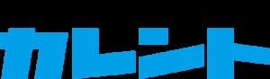 発達障害者向け就労移行支援事業所カレントのロゴ